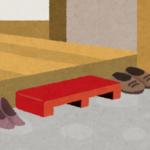 引っ越しは認知症を悪化させる?