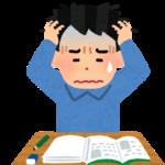 学習障害って何だ?